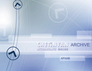 Chetinyan.com-arhive