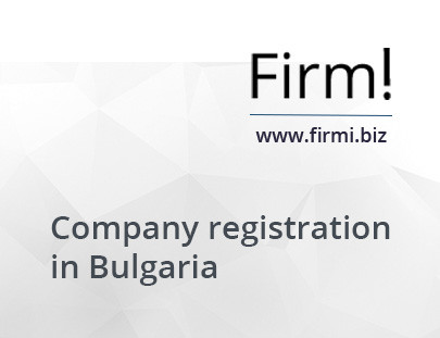 Set up your business in Bulgaria.